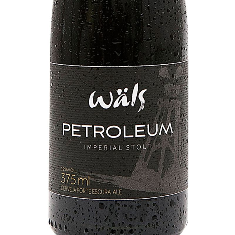 Petroleum-3